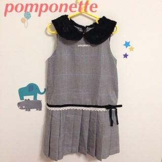 ポンポネット(pom ponette)の【110】美品 ポンポネット ジャンパースカート(ワンピース)