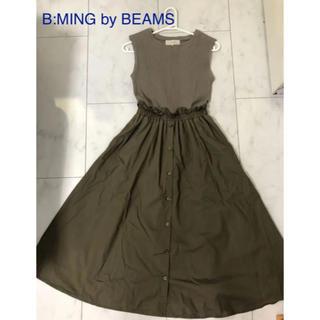 ビームス(BEAMS)のBEAMS ワンピース(ロングワンピース/マキシワンピース)