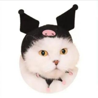 サンリオ(サンリオ)の新品ねこのかぶりものクロミ第12弾サンリオキャラクターズ(猫)