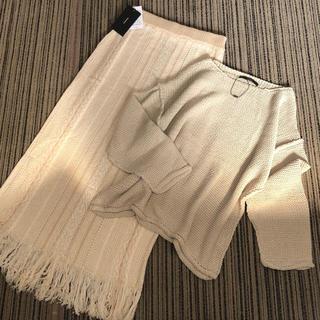 カスタネ(Kastane)の新品❁コーデセット カスタネ 透かし編みニット&ジャガードスカート(セット/コーデ)