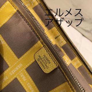 エルメス(Hermes)の■エルメス アザップ イエロー  金運財布(長財布)
