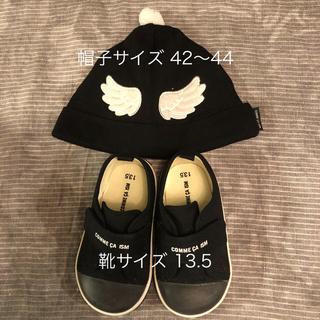 コムサイズム(COMME CA ISM)のCOMME CA ISM 帽子&靴セット(スニーカー)
