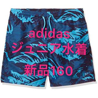 adidas - 処分価格 160 adidas スイミングウェア ビーチショーツ ウェーブ