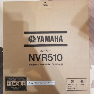 ヤマハ(ヤマハ)の3個セット YAMAHA NVR510(PC周辺機器)