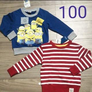 ミニオン(ミニオン)の60  ☆新品☆  ミニオンズ& ボーダー トレーナー   100(Tシャツ/カットソー)