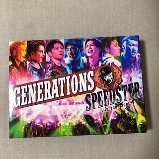 ジェネレーションズ(GENERATIONS)のGENERATIONS LIVE TOUR 2016 SPEEDSTER(ミュージック)