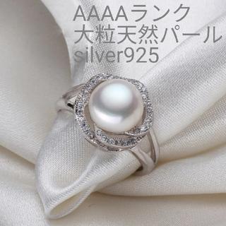 (W)AAAAランク 本真珠リング silver925(リング(指輪))