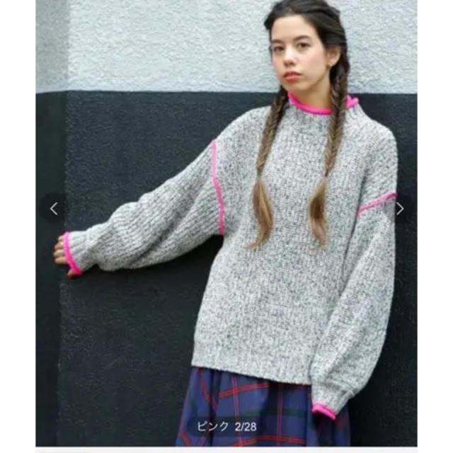 DOUBLE NAME(ダブルネーム)の♡ダブルネーム ニットプルオーバー(未使用)♡ レディースのトップス(ニット/セーター)の商品写真