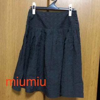 ミュウミュウ(miumiu)の【お値下げ】ミュウミュウ フレアスカート ロングスカート M 〜 L(ひざ丈スカート)