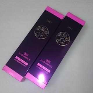 ディーエイチシー(DHC)の2本❇️DHC 薬用美髪根エッセンスEX❇️育毛剤 ヘアケア(スカルプケア)
