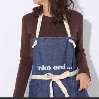 ニコアンド(niko and...)のNiko and…(その他)