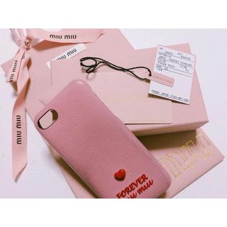 ミュウミュウ(miumiu)のMIUMIU マドラス iPhoneケース(iPhoneケース)
