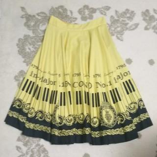 ジェーンマープル(JaneMarple)のジェーンマープル コンチェルトカルテのスカート(ひざ丈スカート)