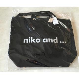 ニコアンド(niko and...)の【在庫限り☆】黒 ★ニコロゴ  トートバッグ 2way ★ニコアンド(トートバッグ)