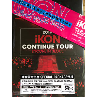 アイコン(iKON)のiKON2019ソウルコンDVD+ステッカー付き(ミュージック)