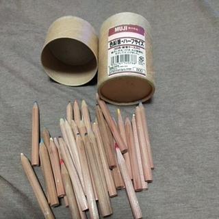 ムジルシリョウヒン(MUJI (無印良品))の無印良品色鉛筆ハーフサイズ34本です(色鉛筆)
