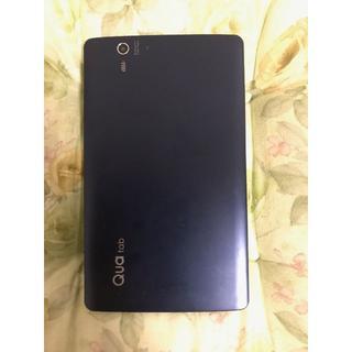 エルジーエレクトロニクス(LG Electronics)のQua tab PX 防水・防塵 8インチタブレット ネイビー(タブレット)