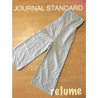 ジャーナルスタンダード(JOURNAL STANDARD)のジャーナルスタンダード レリュームのサロペット!(サロペット/オーバーオール)