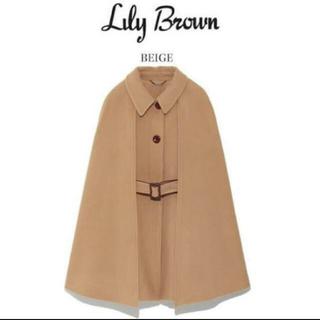 リリーブラウン(Lily Brown)のrube168様専用(ポンチョ)