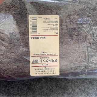 ムジルシリョウヒン(MUJI (無印良品))のシングルサイズ  ブラウン  タオルケット(タオルケット)