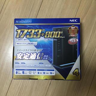 エヌイーシー(NEC)のNEC PA-WG2600HP3 新品送料無料(PC周辺機器)
