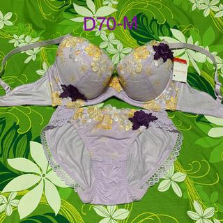 アモスタイル(AMO'S STYLE)のD70・アモスタイル・パープル系金糸刺繍・ブラショーツセット(ブラ&ショーツセット)