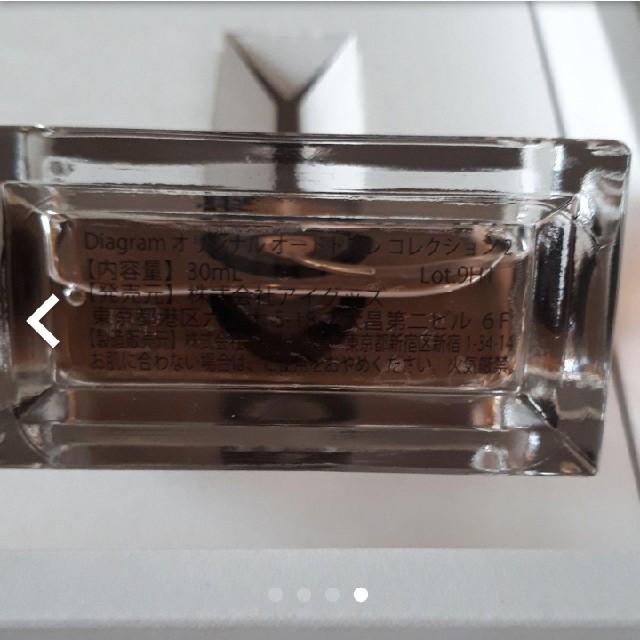 GRACE CONTINENTAL(グレースコンチネンタル)の♥グレースコンチネンタル♥ノベルティー♥ エンタメ/ホビーのコレクション(ノベルティグッズ)の商品写真