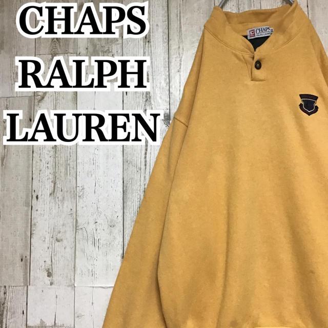CHAPS(チャップス)の【チャップス ラルフローレン】【LL】【ロゴ刺繍】【ワンポイント】【スウェット】 メンズのトップス(スウェット)の商品写真