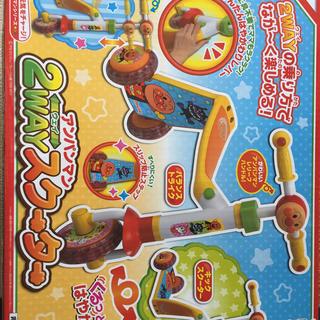 アンパンマン(アンパンマン)のアンパンマン 2WAYスクーター 非売品(その他)