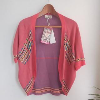 チチカカ(titicaca)のチチカカ カーディガン(カーディガン)