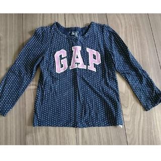 ギャップ(GAP)の子供服 長袖Tシャツ(Tシャツ/カットソー)