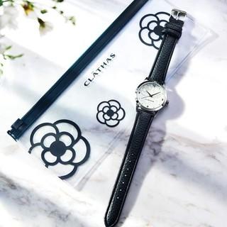 クレイサス(CLATHAS)のステディ5月号付録 クレイサス スライダー付き腕時計(腕時計)