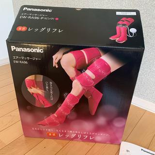 パナソニック(Panasonic)のパナソニック エアーマッサージャー 温感 レッグリフレ EW-RA96 (マッサージ機)