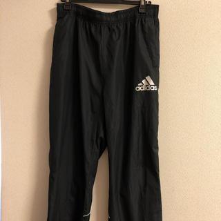 アディダス(adidas)のスポーツウェア  ウインドブレーカー ボトム  adidas(ウェア)