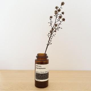 イソップ(Aesop)のaesop イソップ インテリア 空き瓶 瓶 デオドラント 花瓶 ミニマリスト(置物)
