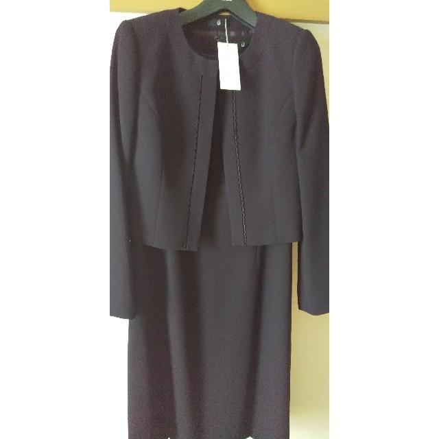 ベルメゾン(ベルメゾン)のベルメゾン フォーマルウェア 喪服 レディースのフォーマル/ドレス(スーツ)の商品写真
