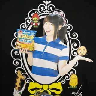 水樹奈々&カルビーコラボTシャツ(Tシャツ)