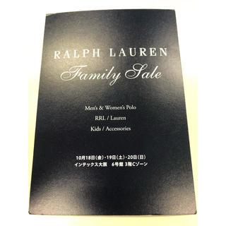 ラルフローレン(Ralph Lauren)のファミリーセール ラルフローレン 招待状 大阪(ショッピング)