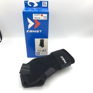 ザムスト(ZAMST)の新品同様 ZAMST ザムスト 足首サポーター A1 左Lサイズ ブラック(その他)