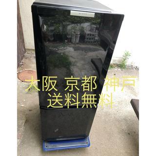 ミツビシ(三菱)の三菱 ノンフロン 冷凍冷蔵庫  MR-P15X   2014年製    (冷蔵庫)
