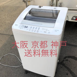 AQUA 全自動電気洗濯機  AQW-V700C     7.0kg(洗濯機)