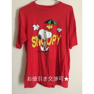 スヌーピー(SNOOPY)のお値引き可 ★SNOOPY プリント Tシャツ 赤 古着  半袖(Tシャツ/カットソー(半袖/袖なし))
