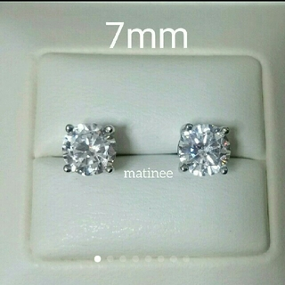 ドゥロワー(Drawer)の新品 最高級人工ダイヤ SONA ダイヤモンド ピアス 一粒ダイヤ 7mm(ピアス)