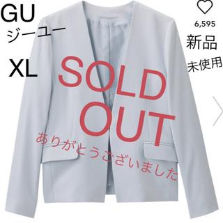 GU - [新品]GU ジーユー ノーカラージャケット XL[未使用]ブルー サックス