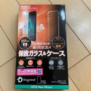 ソフトバンク(Softbank)のiPhoneXR用保護ケースと保護ガラス(保護フィルム)