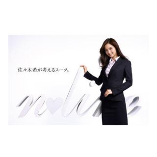アオヤマ(青山)の佐々木希 スーツ 上下セット 7号 nline【クリーニング済み☺︎】青山(スーツ)