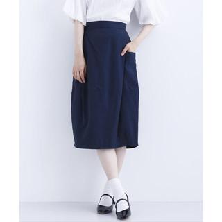 メルロー(merlot)の新品未使用 merlot plus ビッグポケット付きコクーンスカート ネイビー(ひざ丈スカート)