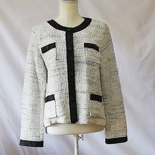 自由区 - 美品自由区ノーカラーツイードジャケット大きいサイズ44、15号。AREAFREE