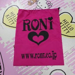 ロニィ(RONI)のRONI★ナイロン巾着袋 ピンク(その他)