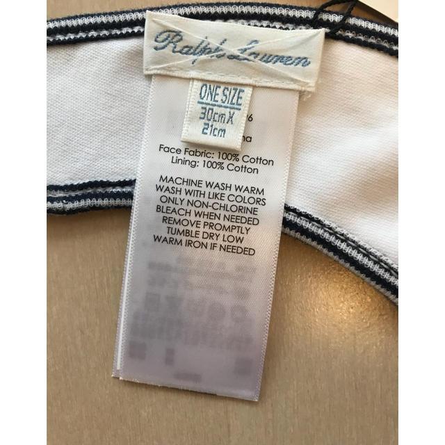 POLO RALPH LAUREN(ポロラルフローレン)のさあさあ様専用 ラルフローレン  ベビー スタイ キッズ/ベビー/マタニティのこども用ファッション小物(ベビースタイ/よだれかけ)の商品写真